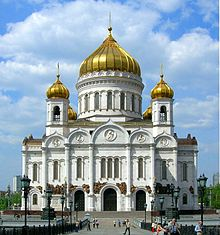 220px-Christ_the_Savior_Cathedral_Moscow